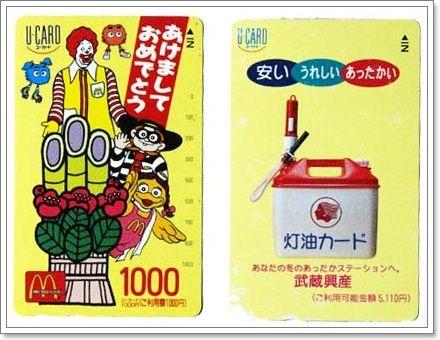 U-CARD.jpg