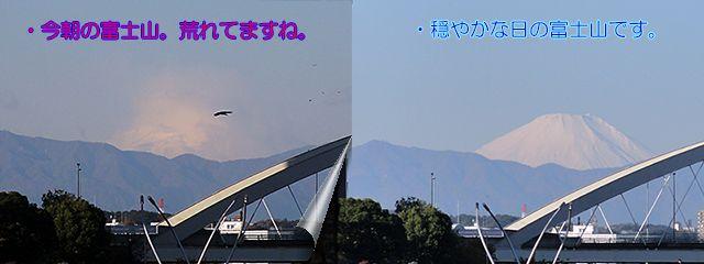 hujisan_c.jpg
