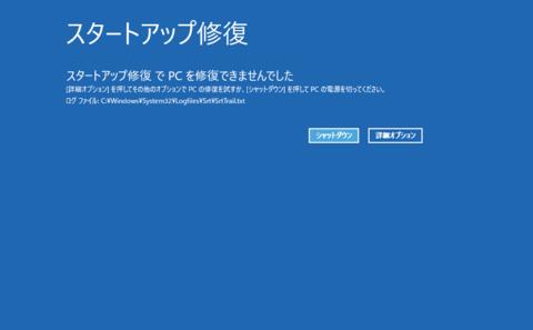 Windows10 -1.png