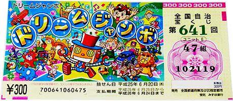 takara0015312_c.jpg